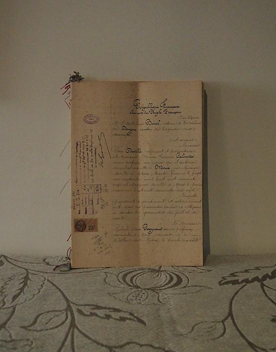 古い書類 10冊