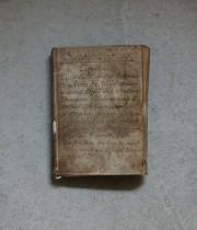 羊皮紙が表紙のノート 3