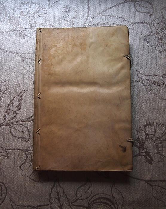 飴色の古書 10