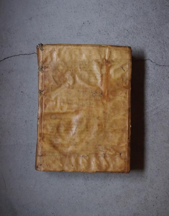 飴色の古書 2