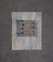 美しい装飾写本 1