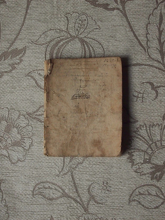 1773年の古いノート