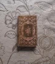 古い装飾本 Vie de Marie Leckzinska princesse de pologne Reine de France