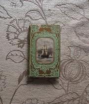 古い装飾本 Voyage et Aventures de LAPEROUSE