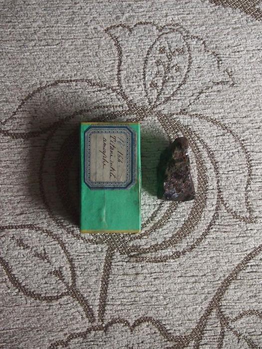 古い鉱物標本 4 Titane Rutile