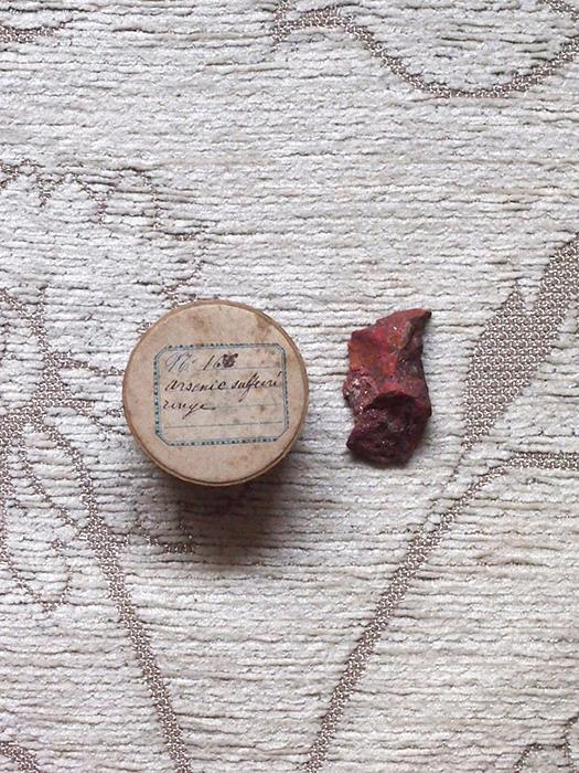 鉱物標本 22 Arsenic Sulfuré