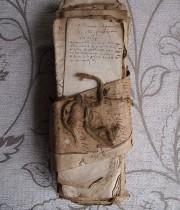 古い紙の束 8