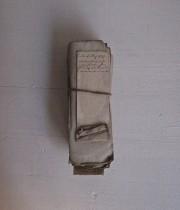 古い紙の束 9