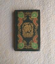 古い装飾本 Histoire de Louis XVI