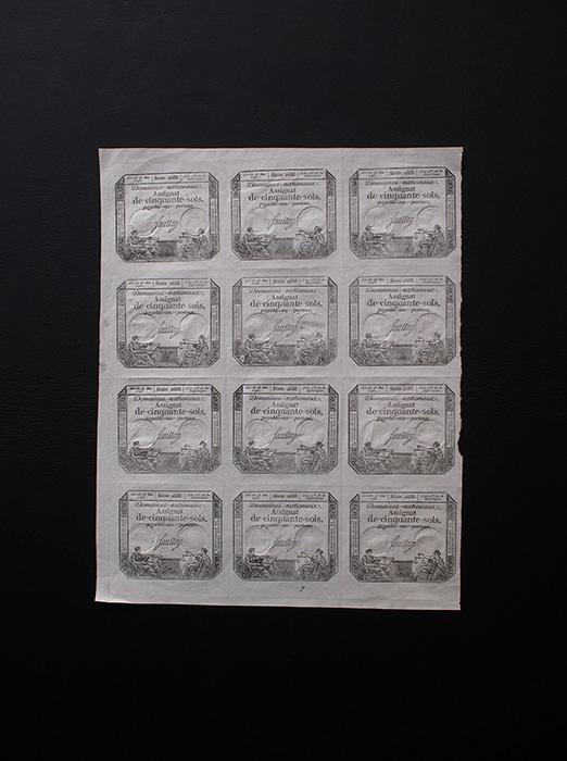 アッシニア紙幣 50ソル