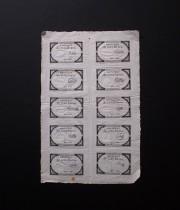 アッシニア紙幣 5リーブル