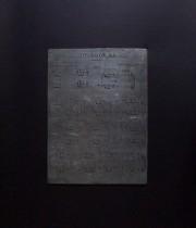 アンヴァンテール 楽譜の原版