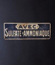 アンヴァンテール 硫酸アンモニウムの看板
