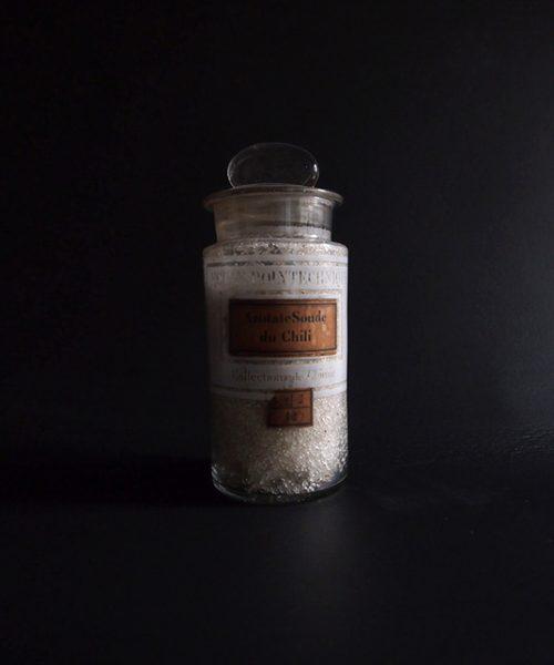 ECOLE POLYTECHIQUE の顔料瓶 B