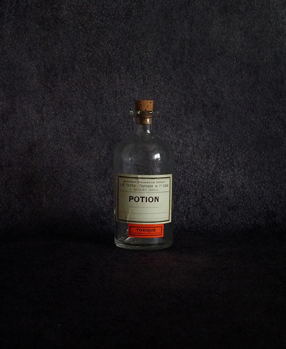 11周年記念サービス品 薬瓶 4