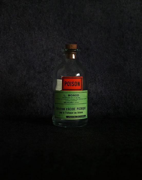 11周年記念サービス品 薬瓶 5