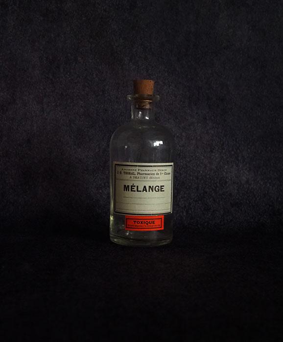 11周年記念サービス品 薬瓶 1