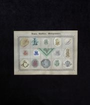 Monogrammes Collection 33